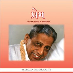 Prem - Gujarati Audio Book