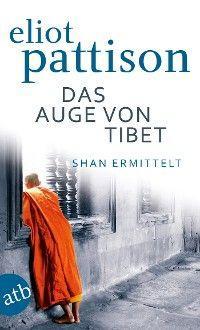 Das Auge von Tibet Foto №1