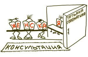 Женская консультация Foto №1