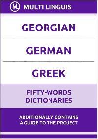 Georgian' German' Greek Fifty-Words Dictionaries photo №1