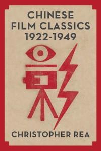 Chinese Film Classics, 1922–1949 photo №1