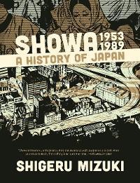 Showa 1953-1989: photo №1