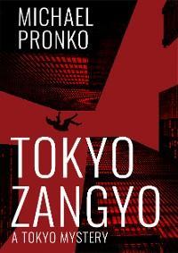 Tokyo Zangyo photo №1