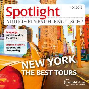 Englisch lernen Audio - Rundgang durch New York photo №1