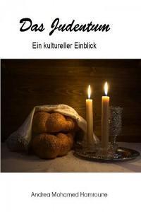 Das Judentum Foto №1