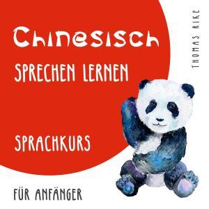 Chinesisch sprechen lernen (Sprachkurs für Anfänger) Foto №1