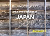 Momentaufnahmen in Japan Foto №1