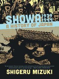 Showa 1939-1944: photo №1