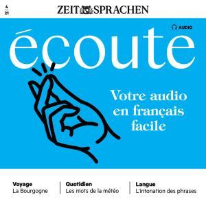 Französisch lernen Audio - Ihr Audiotrainer in einfachem Französisch photo №1