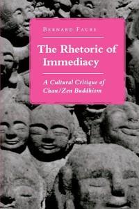 The Rhetoric of Immediacy photo №1