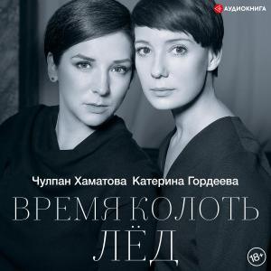 Vremya kolot' lied photo №1